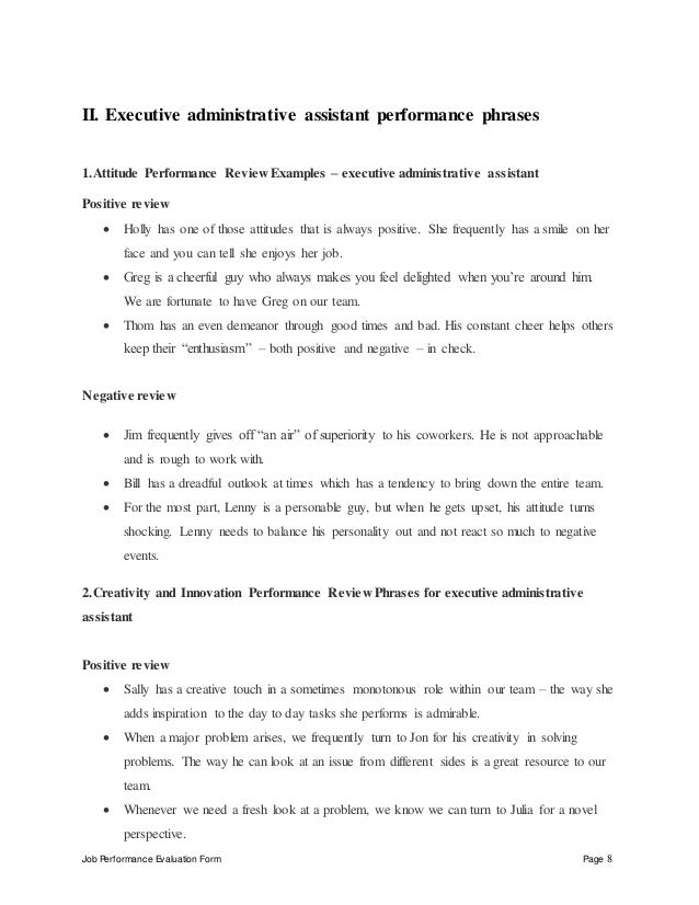 positive feedback for administrative assistant example