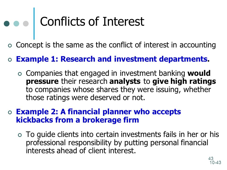 conflict of interest declaration example